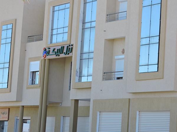 facade-1-albaraka
